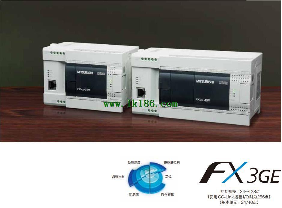 FX3GE-24MR/ES MITSUBISHI FX3GE-24MR/ES Output points: 10 points PLC - LK