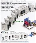 MITSUBISHI Relay output unit FX2N-32ER