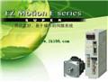 MITSUBISHI Servo motor without oil seal HF-SE102