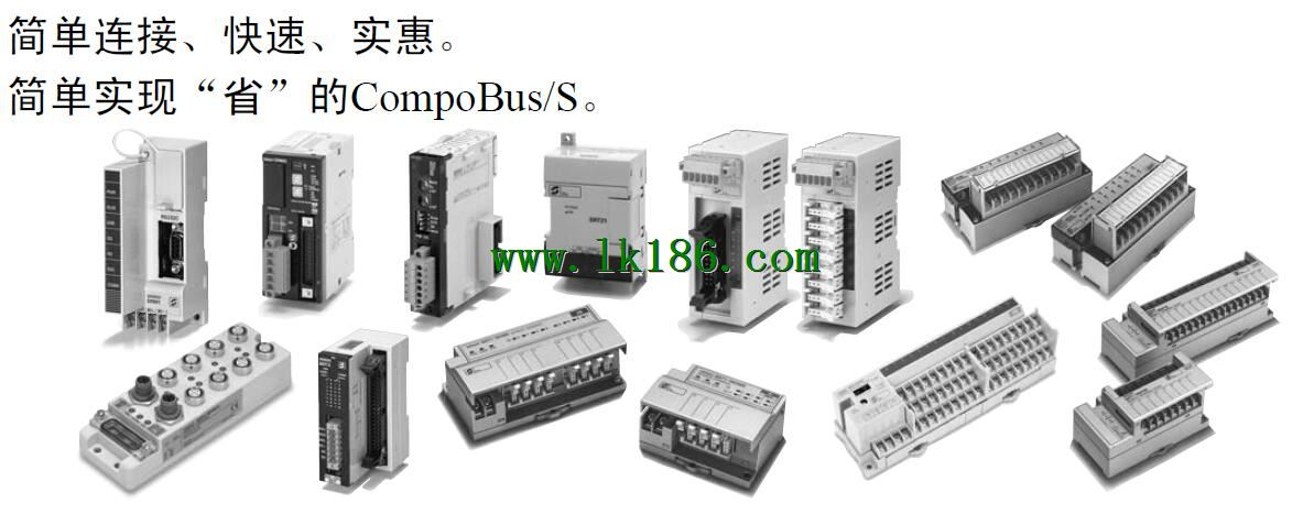 omron srt2 o terminals with 3